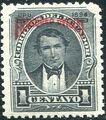 Ecuador 1894 President Vicente Rocafuerte (Official Stamps) a.jpg