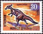Mongolia 1967 Prehistoric animals e