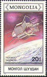 Mongolia 1988 Soviet Space Achievements a
