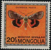 Mongolia 1974 Butterflies and Moths d