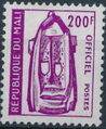 Mali 1961 Dogon Mask (Official Stamps) k.jpg