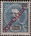 St Thomas and Prince 1911 D. Carlos I Overprinted i.jpg