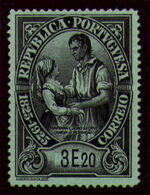 Portugal 1925 Birth Centenary of Camilo Castelo Branco ab