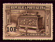 Portugal 1924 400th Birth Anniversary of Camões ad