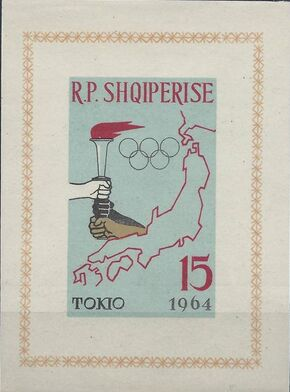 Albania 1964 18th Olympic Games Tokyo e