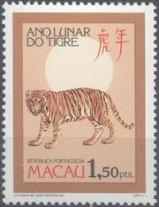 Macao 1986 Year of the Tiger a