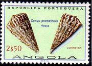 Angola 1974 Sea Shells h