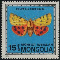 Mongolia 1974 Butterflies and Moths c