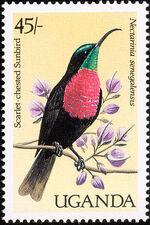 Uganda 1987 Birds of Uganda f