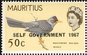 Mauritius 1967 Self-Government Overprints j