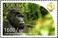 Uganda 2011 30th Anniversary of Pan African Postal Union (PAPU) p