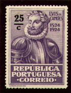 Portugal 1924 400th Birth Anniversary of Camões k