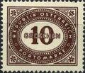 Austria 1947 Postage Due Stamps - Type 1894-1895 with 'Republik Osterreich' f.jpg