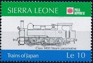 Sierra Leone 1991 Phila Nippon '91 - Japanese Trains a