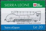 Sierra Leone 1991 Phila Nippon '91 - Japanese Trains b
