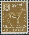 Abu Dhabi 1964 Sheik Zaid bin Sultan al Nahayan f
