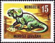 Mongolia 1967 Prehistoric animals c