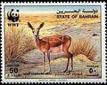 Bahrain 1993 WWF - Sand Gazelle b.jpg