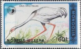 Mongolia 1990 White-necked Crane c