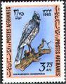 Afghanistan 1965 Birds b.jpg