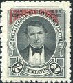 Ecuador 1894 President Vicente Rocafuerte (Official Stamps) b.jpg