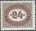 Austria 1947 Postage Due Stamps - Type 1894-1895 with 'Republik Osterreich' m.jpg