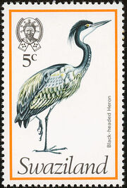 Swaziland 1976 Birds e