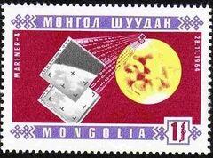 Mongolia 1966 Space exploration h