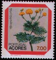 Azores 1981 Azores Flowers (1st Issue) a