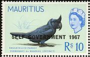 Mauritius 1967 Self-Government Overprints o
