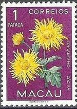 Macao 1953 Indigenous Flowers h