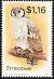 Zimbabwe 1993 Native Owls 2nd Issue d