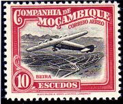 Mozambique Company 1935 Inauguration of the Airmail (2nd Issue) n