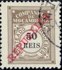 "Mozambique Company 1911 Postage Due Stamps Overprinted ""REPUBLICA"" e"