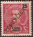St Thomas and Prince 1911 D. Carlos I Overprinted f.jpg