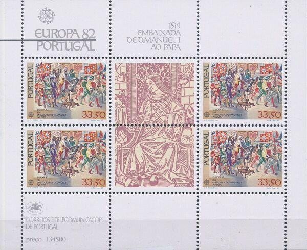 Portugal 1982 Europa SSa