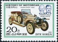 Korea (North) 1986 History of the Motor Car b