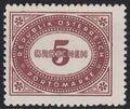 Austria 1947 Postage Due Stamps - Type 1894-1895 with 'Republik Osterreich' d.jpg