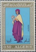 Algeria 1971 Regional Costumes (1st Issue) a