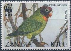 Zambia 1996 WWF Birds b