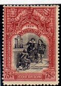 Portugal 1926 1st Independence Issue l