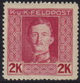 Austria 1917-1918 Emperor Karl I (Military Stamps) q.jpg