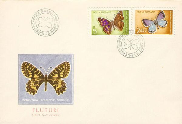 Romania 1969 Butterflies k