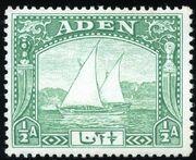 Aden 1937 Scenes a