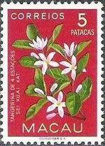 Macao 1953 Indigenous Flowers j