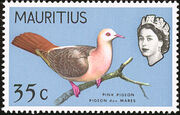 Mauritius 1965 Birds in Natural Colors i