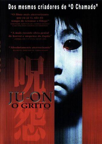 File:Ju-O Grito 3 - Cópia.jpg