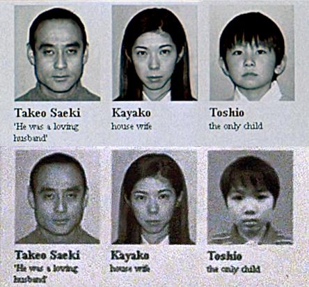 File:Saekifamily.png