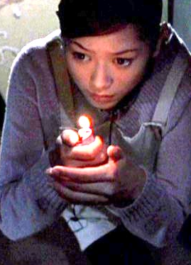 File:Yoko.PNG