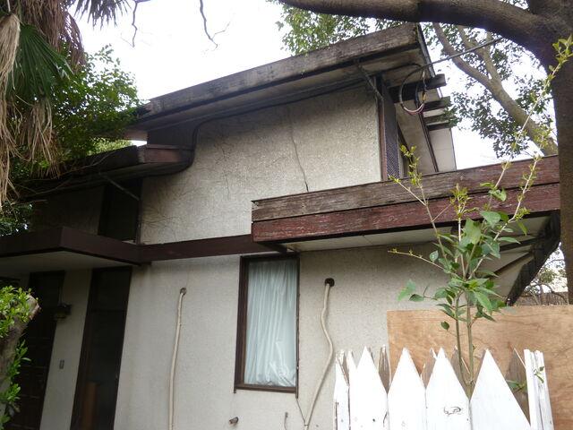 File:Ju-on-house-location.jpg